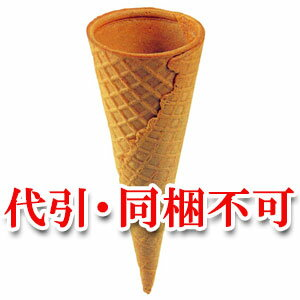 【送料無料】アイスクリーム用・シュガーロールコーン(スリーブ付き) 300個入