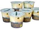 フロム蔵王 チーズケーキヨーグルト6個セット