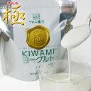 ※10/26以降のお届け※フロム蔵王 極(KIWAMI)ヨーグルト600g(加糖)