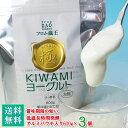 【賞味期限の短い】フロム蔵王 極(KIWAMI)ヨーグルト600g×3個(加糖)【送料無料】(賞味期限12/8)