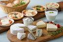 【ギフト】チーズ専門店のスペシャルギフト(税込・送料込)【冷蔵発送】【楽ギフ_包装】【楽ギフ_のし】