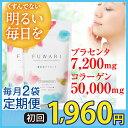 【公式 ・2袋定期】 FUWARI 1袋90粒入り 毎月2袋お届けコース (メール便 送料無料 )