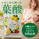【公式】 はぐくみ葉酸 1袋90粒入り 通常購入 葉酸 サプリ 妊活 妊娠 授乳中 産後 オ