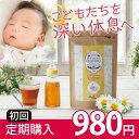 【公式 ・定期】 すやねむカモミール 1袋30包入り 毎月お届けコース (メール便 送料無料 )
