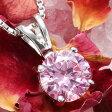 【ポイント20倍】 ピンク ネックレス レディース 一粒ネックレス 1.25カラット シンプル ネックレス ジュエリー アクセサリー ネックレス プレゼント ネックレス 誕生日プレゼント ギフト necklace present プレゼント 母の日