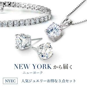 【ニューヨークから届く!】ネックレス ブレスレット