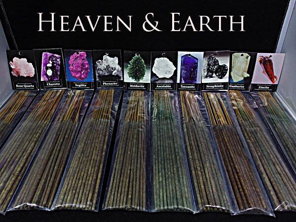 インセンススタンドプレゼントヘブン&アース社天然石入ジェムストーンインセンス(魔法のお香)アゼツライ