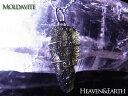 モルダバイトワイヤーペンダントトップ(Sサイズ)【ヘブン&アース社】【半額】【送料無料】f-§★★