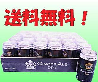 翻譯螞蟻產品 !加拿大乾薑汁汽水加拿大乾薑汁汽水 350 mlx 30 瓶