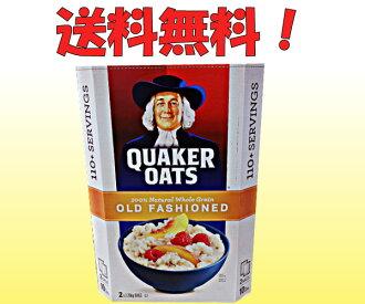 貴格會教徒的老式桂格燕麥片,膨脹型串列燕麥片 4.52 公斤 2.26 公斤 X 2 袋!