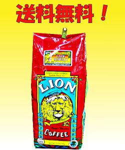 ライオン コーヒー ミディアムダークロースト