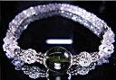 送料無料 アゼツライト、モルダバイトとハーキマーダイヤモンドのコス...