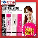 【あす楽対応】【全身うぶ毛処理器】Downy Hair Cutter any(エニィ)+さらに選べるおまけ付き セット - うぶ毛スッキリで接近戦に自信あり!!うぶ毛処理で女子力アップ!!【HLS_DU】