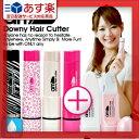 【あす楽対応】【さらに単3電池計3個付き】【全身うぶ毛処理器】Downy Hair Cutter any(エニィ)+V-Zone Heat Cutter any 2WayTYPE(バイブ付き) セット - うぶ毛スッキリで接近戦に自信あり!!うぶ毛処理で女子力アップ!!【HLS_DU】