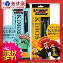 ◆ケディオス(KDIOS) 男性用グルーミング・ヒートカッターxシェーバー セットx単3電池2本x単4電池1本付 ※完全包装でお届け致します。