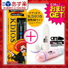 ◆【あす楽対応】【さらに選べるおまけ付き】【アンダーヘア専用美容用具】ケディオス(KDIOS) 男性用グルーミング・シェーバーxV-Zone Heat Cutter any 2WayTYPE セットx単4電池1本x単3電池2本付 ※完全包装でお届け致します。【HLS_DU】【smtb-s】