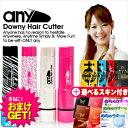 【全身うぶ毛処理器】Downy Hair Cutter an...