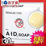�ڤ������б��ۡڤ�������٤뤪�ޤ��դ��ۡڴ���������Ф���۰��������� A��I��D������(AID������/aid������) 130g - �˥��ӡ����ʪ�Ǥ�Ǻ�ߤ����!�ޤ��ϴ�����к������!��HLS_DU��