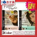 【あす楽対応】【さらに選べるおまけ付き】【消えない眉毛】フジコ マユ ティント(Fujiko MayuTint)5g 全2色 - 塗ってはがすだけでふんわりナチュラル眉完成【HLS_DU】