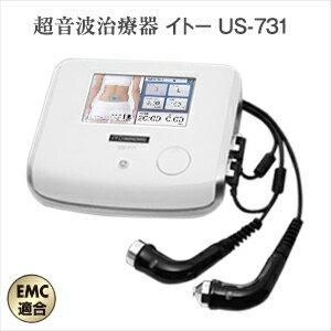 【超音波治療器】伊藤超短波 イトー US-731 - 浅い疾患部用。多彩な機能で、毎日の治療をスマートにサポート【smtb-s】