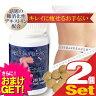 【さらに選べるおまけ付き】【2個セット】【正規発売元】セルライトソリュージョンEX 60g(250mgx約240粒) - dietary body supplement 240 tablet
