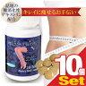 【さらに選べるおまけ付き】【10個+1個プレゼント!】【正規発売元】セルライトソリュージョンEX 60g(250mg×約240粒) - dietary body supplement 240 tablet