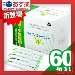松谷化学工業 ファイバー