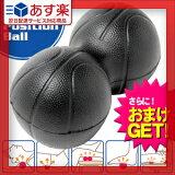 【あす楽対応】【さらに選べるおまけ付き】【全身ストレッチ用品】パワーポジションボール(Power Position Ball) - ググーッと刺激で全身リラックス!いつでも、どこでも気軽にストレッチ!【HLS_DU】