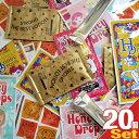 ◆【あす楽発送 ポスト投函!】【送料無料】【つかみどり福袋】...