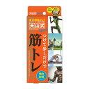 大山式ボディメイクパッド スポーツ(Body Make Pad Sports) (旧 プロ PRO)