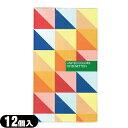 ◆オカモト ベネトン1000-X(BENETTON) 12個入り - ピンクxグリーンの2色パック! ※完全包装でお届け致します。