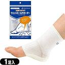 【フットケア】【ソルボ/SORBO】ソルボ ウェッジヒールサポーター(1足入) - O脚・X脚による足・膝・腰のトラブルに