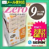 �����������������̵���ۡڤ�������٤뤪�ޤ��դ��ۡڱ����/�����(����Ԥ���)��SEIRIN(�������) �ѥ����ͥå���������/�ѥ����ͥå�������(PYONEX ZERO)(9mm) 100���� - �ơ�����9mm�˾������ʤä�Ž��䤹��!��smtb-s��