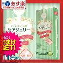 ◆デリケートゾーン用 ケアジェリー Clear(1.7g) 10本入り - 汚れ・おりもの・ニオイの元をすっきり洗浄!! ※完全包装でお届け致します。