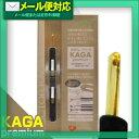 【メール便全国送料無料】【ののじ耳かき】ののじ KAGA premium(加賀プレミアム) E-KA