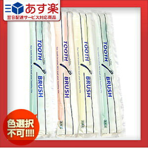 【あす楽対応】【ホテルアメニティ】【使い捨て歯ブ...の商品画像
