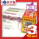 ◆【あす楽対応】【男性向け避妊用コンドーム】不二ラテックス めちゃうすアソート12個入りx3箱セット(1000・1500・2000 3箱【HLS_DU】合計36個) ※完全包装でお届け致します。