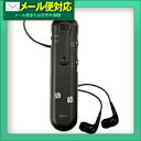 【定形外郵便全国送料無料】【超高感度集音器】 効聴 KR-77 小さな声だってハッキリ聞こえるョ!!【smtb-s】