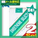 ◆【メール便全国送料無料】【男性向け避妊用コンドーム】ジャパンメディカル スイートホームセレクト 500(SWEETHOME SELLCT 500) 6個入り x2個セット(計12個) - タバコのようなパッケージデザインです。 ※完全包装でお届け致します。【smtb-s】