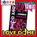 ◆【あす楽対応】【男性向け避妊用コンドーム】オカモト ラブドーム ガールズガード(LOVE DOME Girlsguard) 12個入り - ラブドームシリーズに新しい仲間達が登場 ※完全包装でお届け致します。