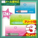 ◆【メール便全国送料無料】【男性向け避妊用コンドーム】不二ラテックス めっちゃめちゃうす 12個入り x3個セット(1000・1500アソート選択可能) ※完全包装でお届け致します。 ※完全包装でお届け致します。