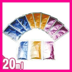 ◆【業務用】【個包装】ナチュラルパウチローション(20mL) - 厳選されたローションを使い切りタイプにパウチ包装しました。 ※完全包装でお届け致します。