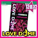 ◆【男性向け避妊用コンドーム】オカモト ラブドーム ガールズガード(LOVE DOME Girlsguard) 12個入り - ラブドームシリーズに新しい仲間達が登場 ※完全包装でお届け致します。