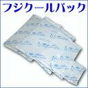※【数量限定】【保冷剤】 【新鮮さを冷気でパック!...