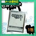 ◆【メール便全国送料無料】【ボディジェルローション】セルリズム(Cell Rhythm)1包 - ヌ
