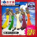 【あす楽対応】【開運グッズ】【正規品】ボージョボー人形(Wishing Doll Bo jo Bo Dolls) ホログラムシール付き+さらにおまけ付き セット - サイパンに古くから伝わる願掛け人形。テレビで紹介されたのと同じサイパン・ハンディクラフト社製。【HLS_DU】
