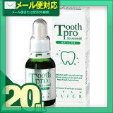 �����������������̵���ۡڱ��Υϥߥ����ۥӡ��ॹ��å� �ȥ������ץ�ե��å���ʥ�(tooth professional) 20mL -��smtb-s��