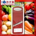 【あす楽対応】【野菜調理器】日本製 サンローラ サラダセット(SALAD SET) 単品スペアプレート スーパースライス(赤) - 片刃だから使いやすい 切れ味抜群 「スーパースライス」 厚さ調節できます。【HLS_DU】
