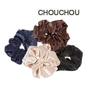 【ホテルアメニティ】【ヘアアクセサリー】【個包装】業務用 シュシュ (CHOUCHOU) - まとめ髪の髪飾りとして手軽におしゃれができるヘアゴム。4カラー(ブルー、ベージュ、ブラック、ブラウン)から選べます。