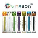 【ビタミン水蒸気スティック】【ペンシル型電子タバコ】VITABON(ビタボン) - ビタミン&7種フレーバーの水蒸気スティック。ファッショナブルなデザインで様々...